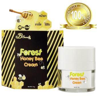 ครีมน้ำผึ้งป่า ของแท้ 100% B'Secret FOREST HONEY BEE CREAM 100% Original Product ( 1 Ea.)