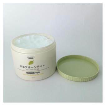 ยูเนี่ยน กรีนที ดีท๊อกซิ่ง แฮร์ มาส์ค 1000มล. Union Green Tea Detoxing Hair Mask 1000 ml. - 3