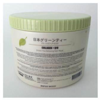ยูเนี่ยน กรีนที ดีท๊อกซิ่ง แฮร์ มาส์ค 1000มล. Union Green Tea Detoxing Hair Mask 1000 ml. - 2