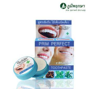 ยาสีฟัน สมุนไพร ภูมิพฤกษา 25 g แบบตลับ (แพ็ค 12ชิ้น)