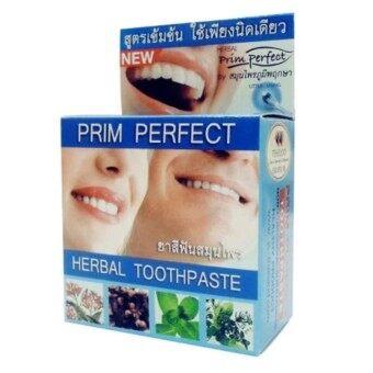 ยาสีฟัน สมุนไพร ภูมิพฤกษา25 gแบบตลับ(แพ็ค12ชิ้น)