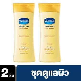 วาสลีน ดีพ รีสโตร์ โลชั่น เหลือง (250 มล) [2 ขวด]