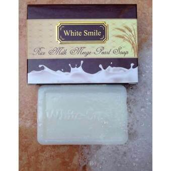 (2ก้อน)White Smile (สบู่น้ำนมข้าวผสมไข่มุก)