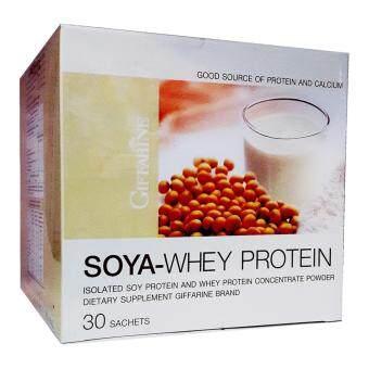 กิฟฟารีน โซย่า-เวย์ โปรตีน