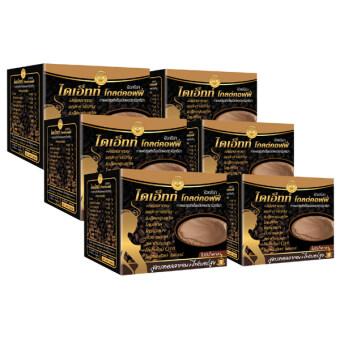 นิวทรีน่า ไดเอท โกลด์ กาแฟ ลดน้ำหนัก ลดความอ้วน คอร์ส 30 วัน