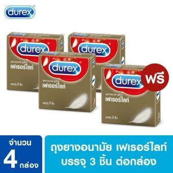 ดูเร็กซ์ ซื้อ3แถม1 ถุงยางอนามัย เฟเธอร์ไลท์ 3 ชิ้น Durex Buy 3 get 1 Fetherlite Condom 3's