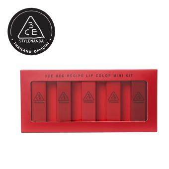 3CE RED RECIPE LIP COLOR MINI KIT #RED