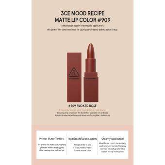 3CE Stylenanda Mood Recipe Matte Lip Color # 909