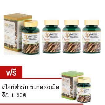 ผลิตภัณฑ์เสริมอาหาร ดีไลท์ฟาร์ม (ดีพี) ถั่งเช่า ขนาด 60 เม็ด 4 ขวด+ 30เม็ด 1 ขวด