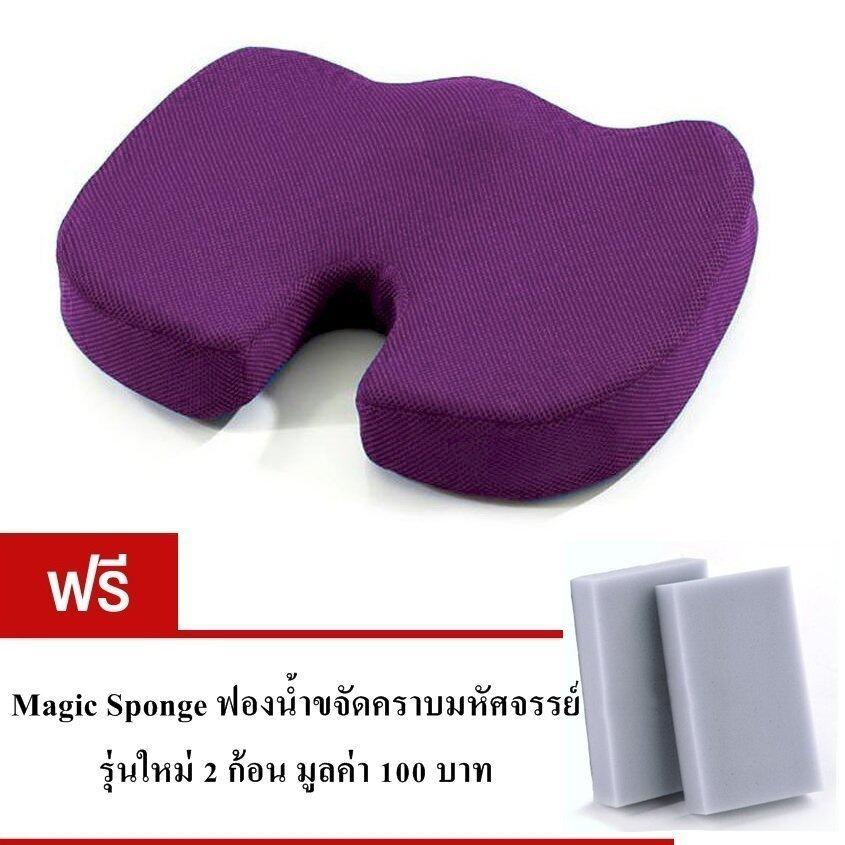 9sabuy เบาะรองนั่ง Memory foam แท้ ผ้า Premuim Mesh fabric รุ่น SSA015-SPO2 (สีม่วง) แถมฟรีฟองน้ำขจัดคราบมหัศจรรย์ 2 ชิ้น