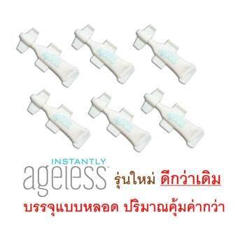 Ageless Primer eye cream ไพรเมอร์ ลดถุงใต้ตา ลดร่องแก้ม ลดริ้วรอยตีนกา เอจเลส Jeunesse เจอเนส 6 หลอด