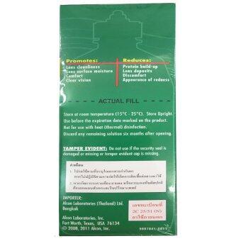 Alcon opti-free Replenish 300 ml. แถมฟรีAlcon opti-free Replenish60 ml. (2ชุด) - 2