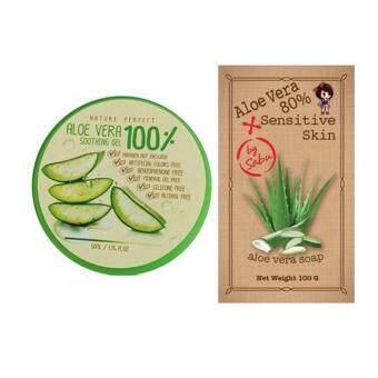 Aloe Vera Nature perfect Soothing 100% 50ml. + สบู่อโลเวร่า 50g.ชุดผิวแพ้ง่าย