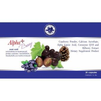 Alphaberry 2 box ( 60 capsules )