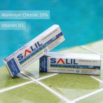 สเปรย์ระงับเหงื่อ ระงับกลิ่นกายรักแร้ มือ เท้า(AluminiumChloride20%) SALIL