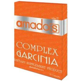 Amado ผลิตภัณฑ์เสริมอาหาร