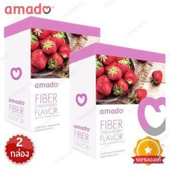 Amado Fiber Detoxอมาโด้ ดีท๊อกซ์ กล่องม่วง(5ซองx 2กล่อง)