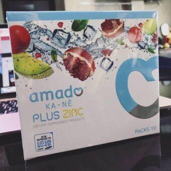 Amado KA-NE PREMIUM GLUTATHIONE สินค้าใช้ในชีวิตประจำวัน