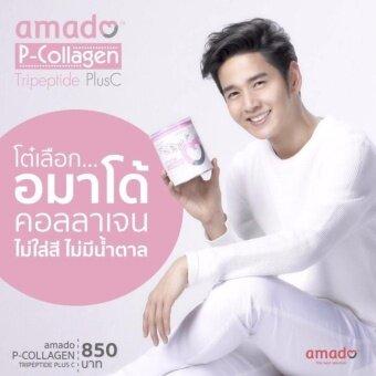 Amado P-Collagen Tripeptide Plus C อมาโด้คอลลาเจน ไร้สี ไร้กลิ่น ไม่มีน้ำตาล บำรุงผิว บำรุงกระดูก ช่วยต่อต้านอนุมูลอิสระ บรรจุ 100g.(1 กระป๋อง)