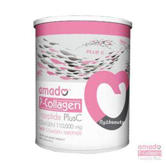 Amado P Collagen Tripeptide Plus C 110,000 mg. อมาโด้ พี คอลลาเจน ไตรเปปไทด์ พลัส ซี โฉมใหม่ ขาวไวกว่าเดิม ไม่ใส่สี ไม่มีน้ำตาล ทานแล้วไม่อ้วน 110,000 มก. ขนาด110.66 กรัม (1 กระป๋อง)