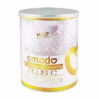 Amado P-Collagen Tripeptide plus C 110,000 Mg. อมาโด้ คอลลาเจน สูตรใหม่ ขาวไวกว่าเดิม 110,000mg. (110.66g. x 1 กระป๋อง)