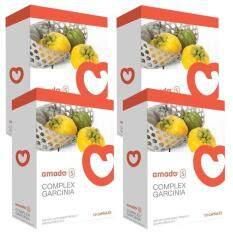 Amado S Garcinia อมาโด้ เอส กล่องส้ม รุ่นใหม่ ลดน้ำหนัก (4 กล่อง)