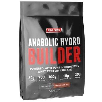 ANABOLIC HYDRO BUILDER CHOCOLATE 12LB