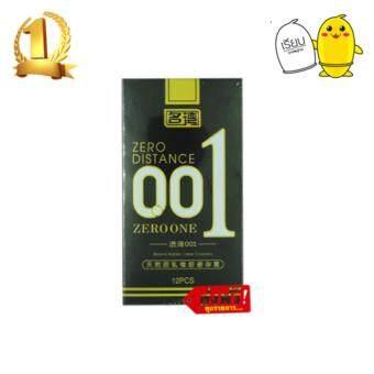 Okamoto 0.01 ถุงยางอนามัย (12 ชิ้น/กล่อง)สีดำ
