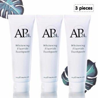 AP24 ยาสีฟันฟันขาว ไวท์เทนนิ่ง ฟลูออไรด์ เอพี-24 Whitening Fluoride Toothpaste Nuskin