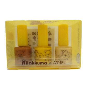 สนใจซื้อ A'PIEU ยาทาเล็บ 3 สี & สติ๊กเกอร์ตกแต่ง (Rilakkuma edition)