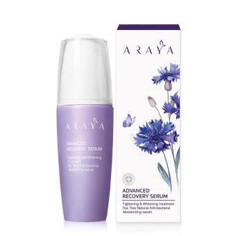 ARAYA Advanced Recovery Serum 40ml. เวชสำอางเซรั่มฟื้นบำรุงจุดซ่อนเร้น