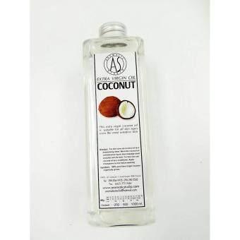 AS Extra Virgin Oil Coconut 250ml เอเอสน้ำมันมะพร้าวสกัดเย็น 100% ขนาด 250ml