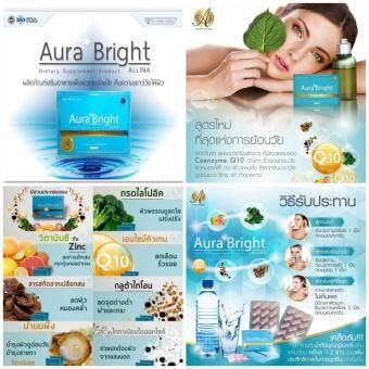 Aura Bright Super Vitamin ออร่า ไบรท์ ซุปเปอร์ วิตามิน สูตรใหม่ เร่งขาวกว่าเดิม 5 เท่า 2 กล่อง (15 แคปซูล/ 1กล่อง) (image 3)