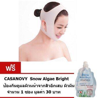 ซื้อ/ขาย ผ้ารัดหน้าเรียว #AURA GOLD+ครีมบำรุงผิวหน้า ลบหลุมสิว ลดริ้วรอย snow 1 ซอง