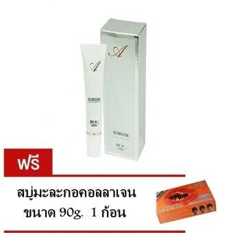 Aurum Sunscreen ครีมกันแดด ออรั่ม อั้ม พัชราภา 15g. (1 หลอด) แถมฟรี สบู่มะละกอคอลลาเจน (1 ก้อน)