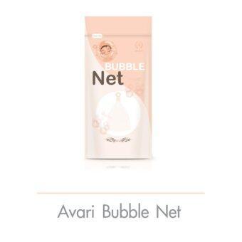 สนใจซื้อ Avari Bubble Net อาวารี่ บับเบิล เน็ต ตาข่ายตีฟองอุปกรณ์ช่วยทำความสะอาดหน้า (1 ชิ้น)