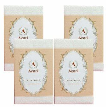 Avari Milk Soap 30g (4 กล่อง) สบู่อาวาริ สบู่ล้างเครื่องสำอาง สบู่น้ำนมวัวจาก New Zealand