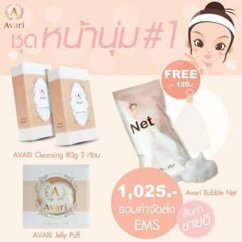 Avari Milk Soap Cleansing 80 g. 2ก้อน + Jelly puff สบู่อาวาริ สบู่ล้างเครื่องสำอางคลีนซิ่งหน้าสะอาด *แถม Avari bubble net 1 ชิ้น