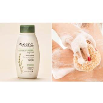 Aveeno daily moisturizing Body wash 354ml - 2