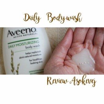 Aveeno daily moisturizing Body wash 354ml - 4