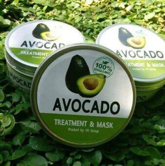 Avocado Treatment and Mask อะโวคาโด้ ทรีทเม้นท์แอนด์มาร์ก 3 in 1 ขนาด 200 g