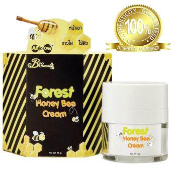 B'Secret FOREST HONEY BEE CREAM 100% Original Product ครีมน้ำผึ้งป่าของแท้ 100% ( 1 Ea.)