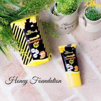 B'secret Honey Foundation W2M ครีมกันแดดน้ำผึ้งป่ากันแดดละลายได้ 20g.
