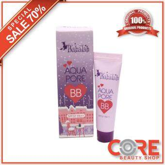 Babalah BB Cream บาบาลา บีบีครีม ครีมรองพื้น ซิลิโคน Aqua PureSPF37PA++