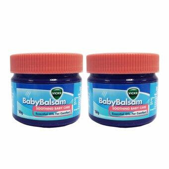 Harga Baby Balsam Double Pack