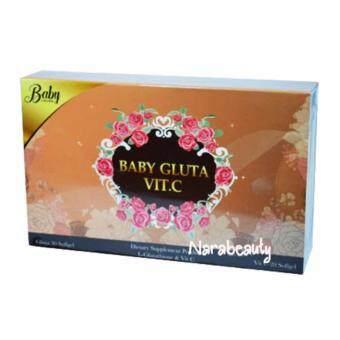 Baby Gluta Vit.C เบบี้กลูต้า วิตซี บรรจุ 50 ซอฟท์เจล (1 กล่อง)กลูต้าเพิ่มผิวขาวสว่าง กระจ่างใส มาพร้อมกลูต้าไธโอนและวิตซีในกล่องเดียว