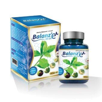 Balanze บาลานเซ่ฟ้า ผลิตภัณฑ์เสริมอาหารควบคุมน้ำหนัก