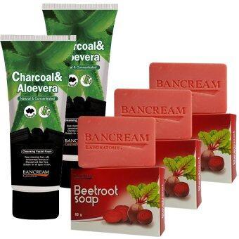 โปรโมชั่นพิเศษ Ban Cream โฟมถ่านบ้านครีม 60 กรัม x 2 หลอด + Beetroot Soap สบู่บีทรูท 80 กรัม x 3 ก้อน