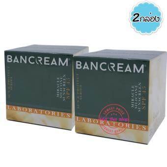 Ban Cream All The Way Sun Care & Protect : Miracle Silicone Sunscreen SPF 45 ครีมกันแดดมิราเคิลซิลิโคน สีเนื้อ