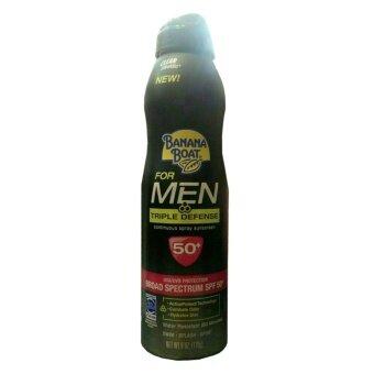 Banana Boat Triple Defense Sunscreen Spray for Men SPF50+ 170ml (1 ขวด)